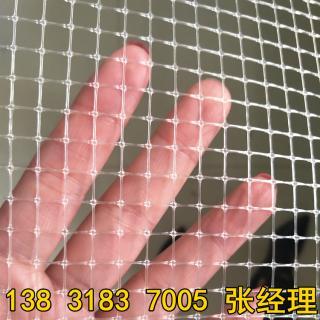 双向拉伸塑料网